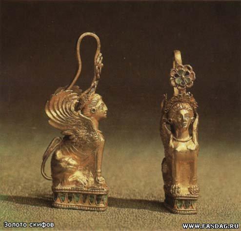 Серьги в виде сфинксов.  Золото.  IV в. до н. э. Найдены